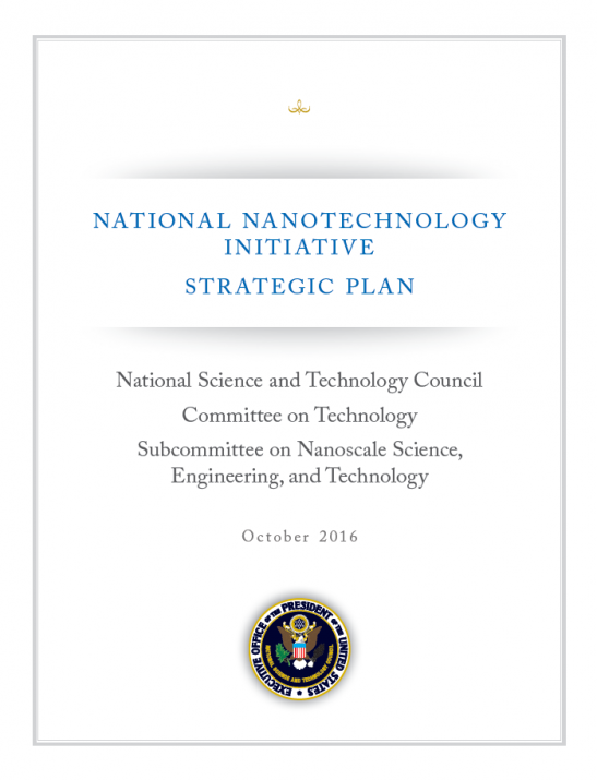 2016 NNI Strategic Plan Cover